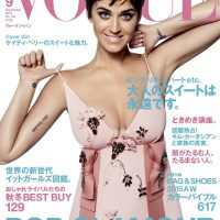 katy perry vogue japan september 2015