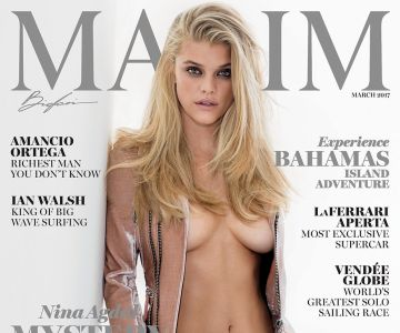 Nina Agdal - Maxim (March 2017)