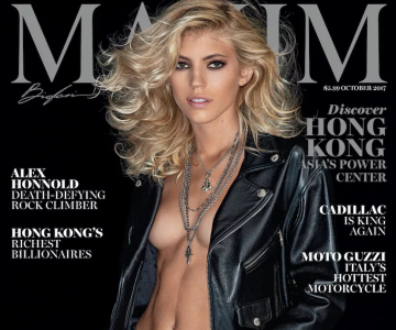 Devon Windsor - Maxim (October 2017)