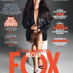 Megan Fox – Esquire Greece (December 2017)