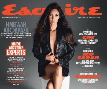 Megan Fox - Esquire Greece (December 2017)