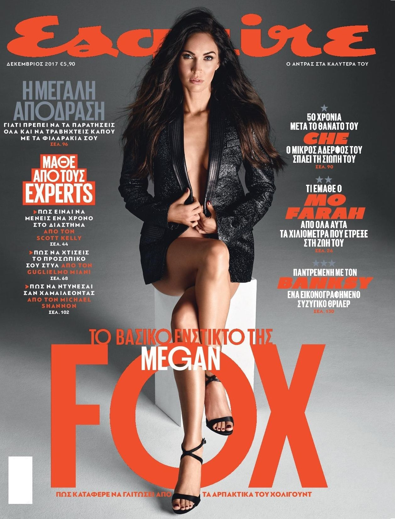 Megan Fox - Esquire Greece (December 2017)